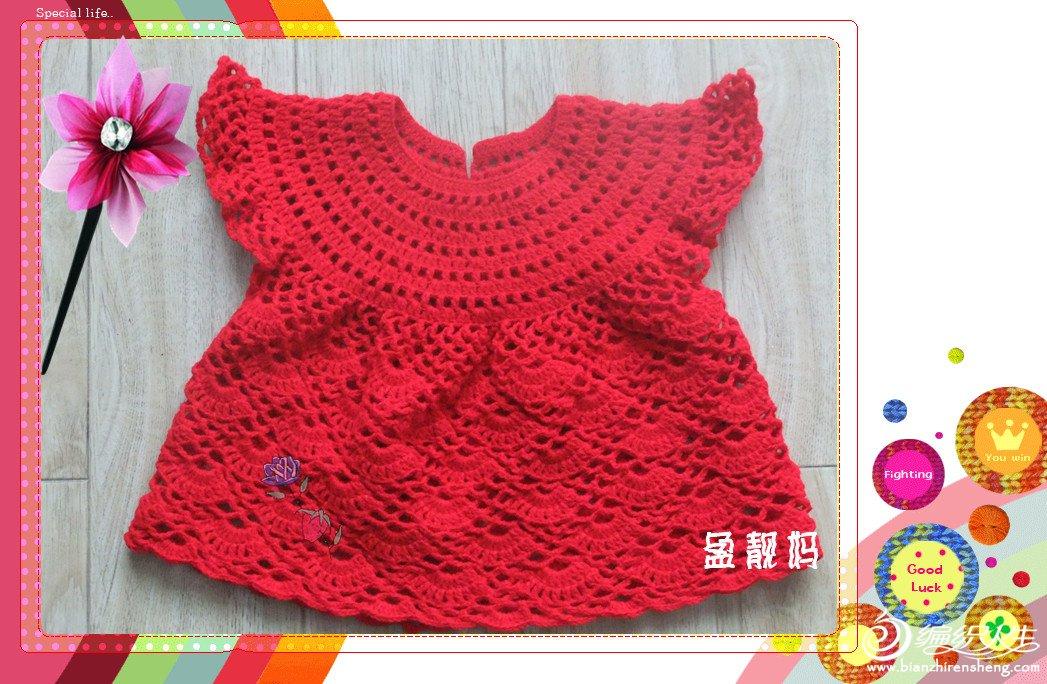 红色背心裙