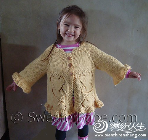 Girl\'s Ruffled Top-Down Cardigan.jpg