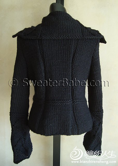 Lace_Inset_Cardigan Back.jpg