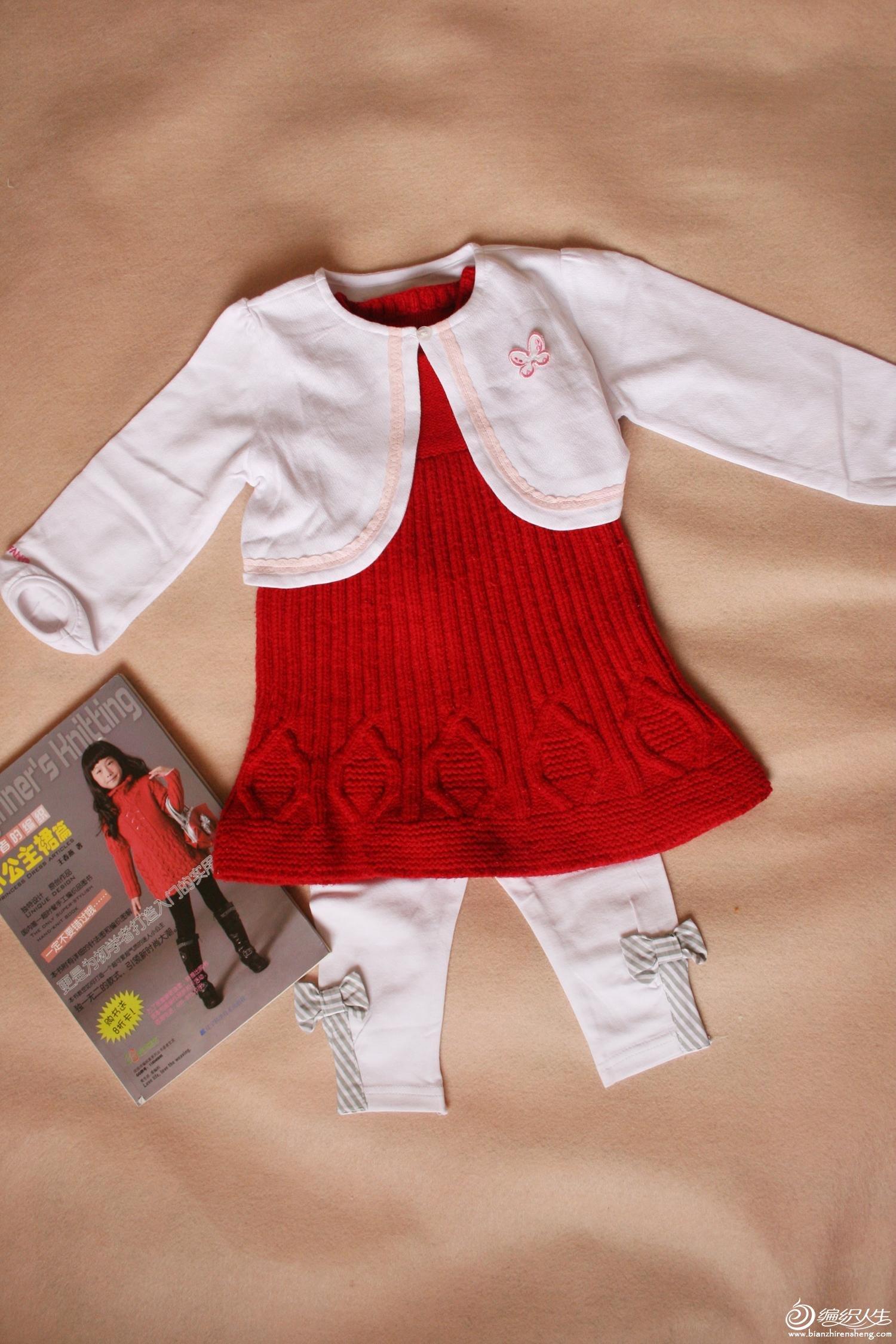 8红毛衣.jpg