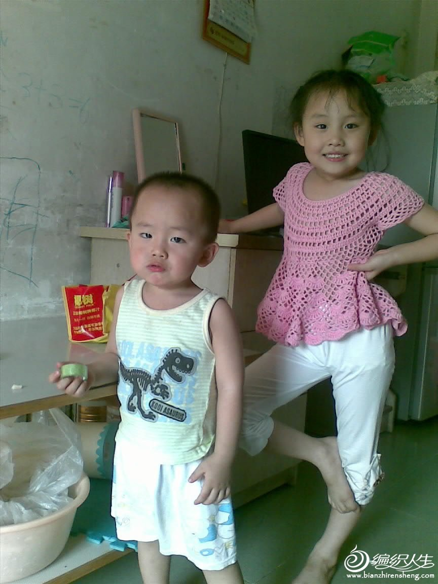 201204上衣.jpg