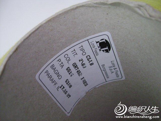 DSC00752.JPG