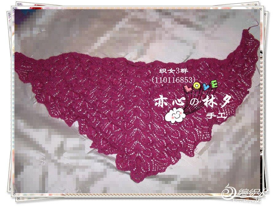 绒织缘-落叶5.jpg