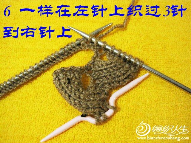 龙骨袜筒--织姐 (29).jpg