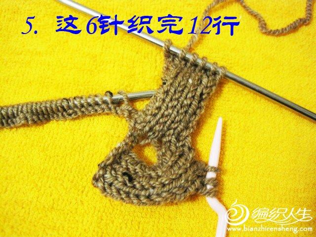 龙骨袜筒--织姐 (30).jpg