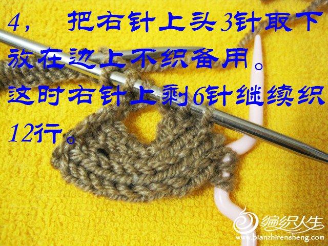 龙骨袜筒--织姐 (31).jpg