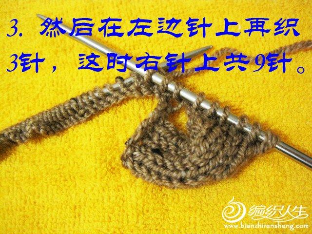龙骨袜筒--织姐 (32).jpg
