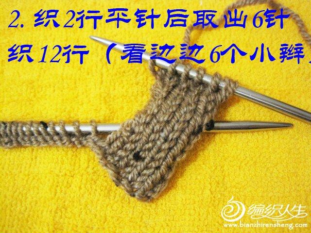 龙骨袜筒--织姐 (33).jpg