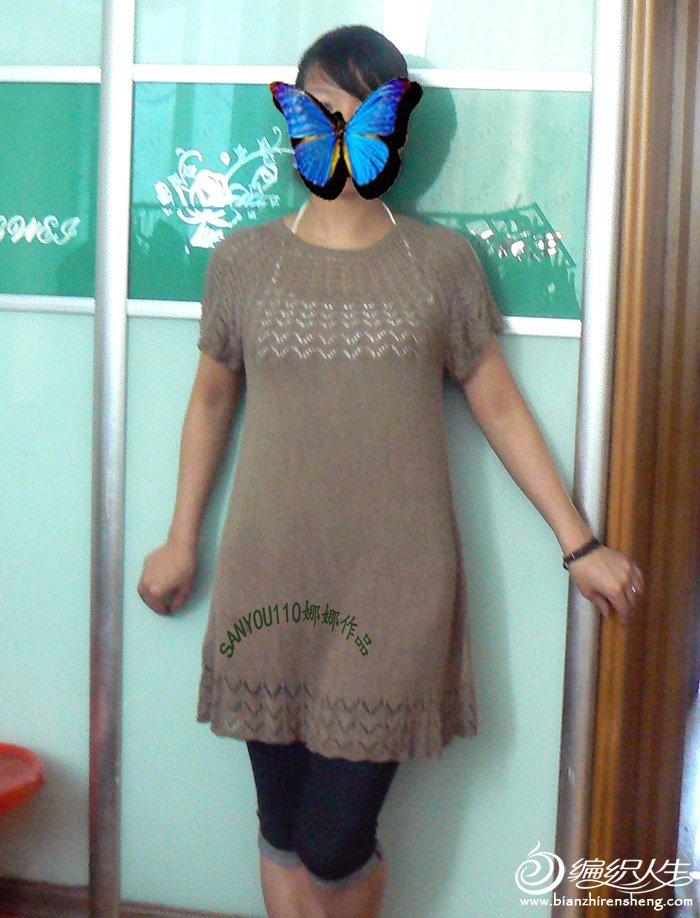 裙式夏衣06.jpg
