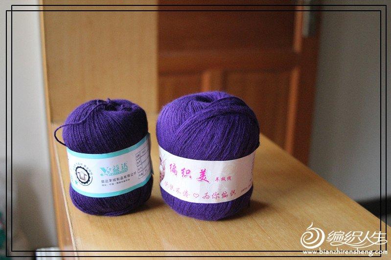 紫2_副本.jpg