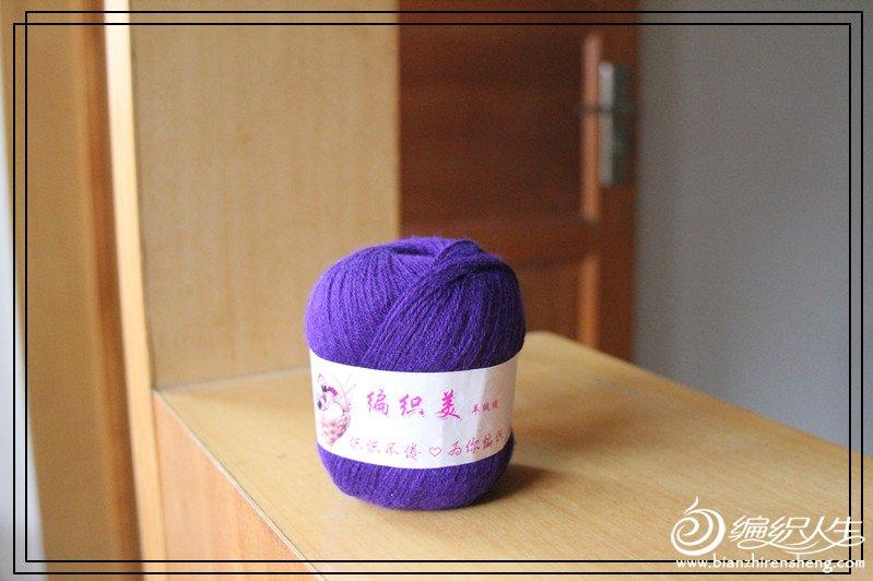 紫3_副本.jpg