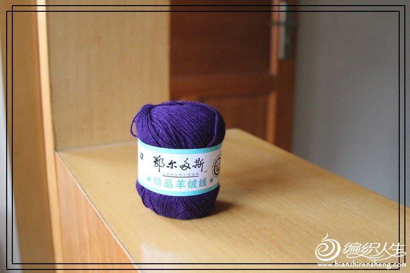 紫4_副本.jpg