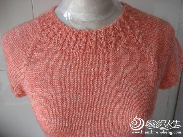 自己编织的羊绒衣 196.jpg