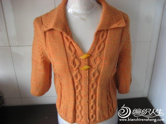 自己编织的羊绒衣 208.jpg