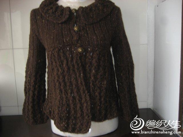 自己编织的羊绒衣 218.jpg