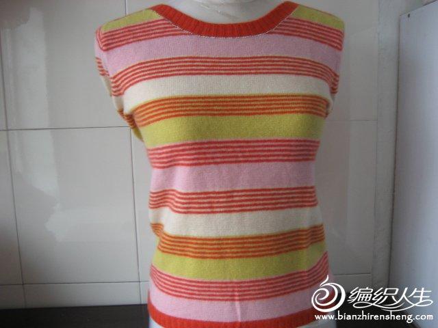 自己编织的羊绒衣 226.jpg