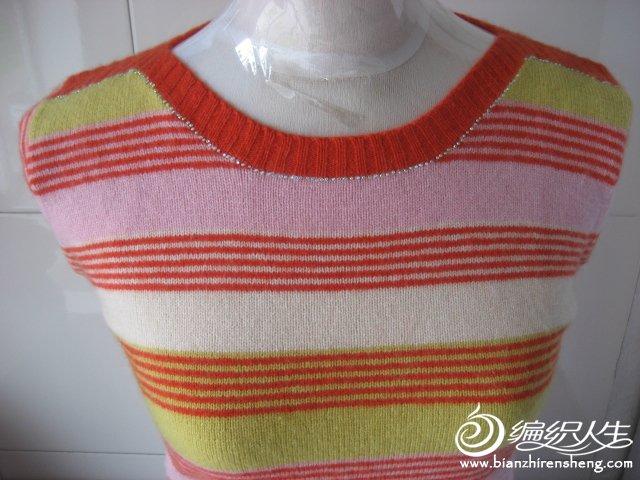 自己编织的羊绒衣 229.jpg