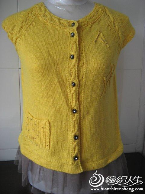 自己编织的羊绒衣 232.jpg