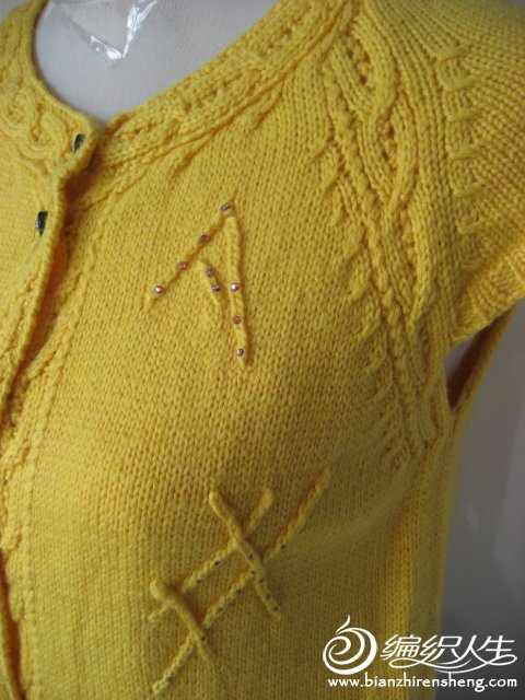 自己编织的羊绒衣 234.jpg