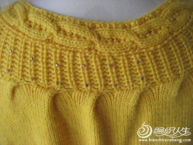 自己编织的羊绒衣 237.jpg