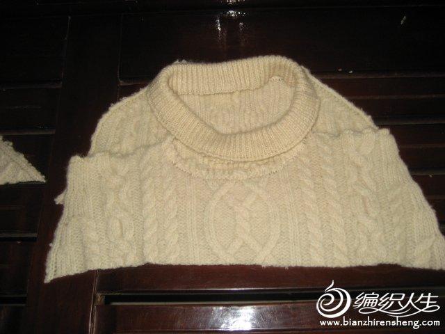 自己编织的羊绒衣 284.jpg