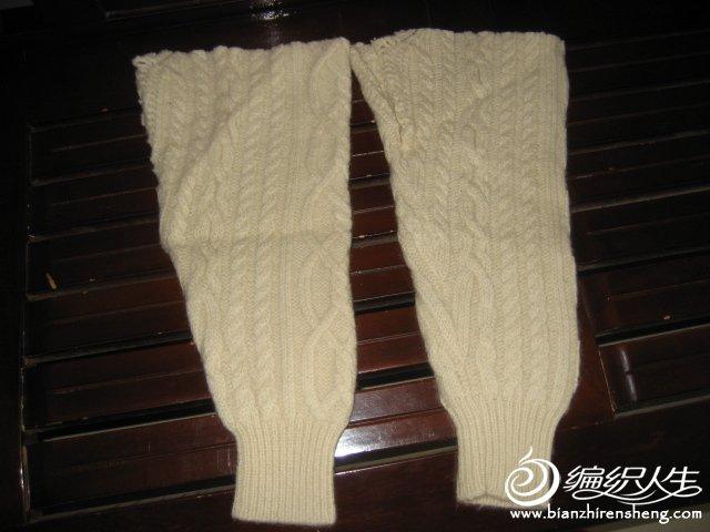 自己编织的羊绒衣 290.jpg