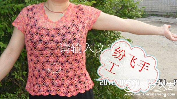 sam_0256_副本.jpg
