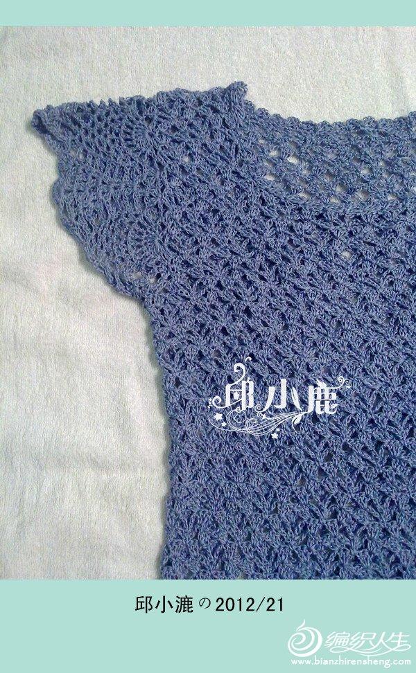 201204291937_副本.jpg