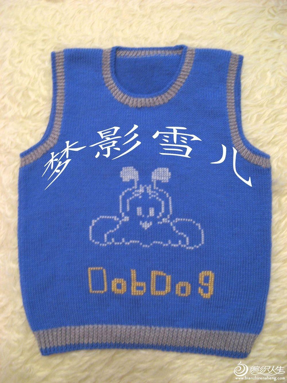 dogoe 0.jpg