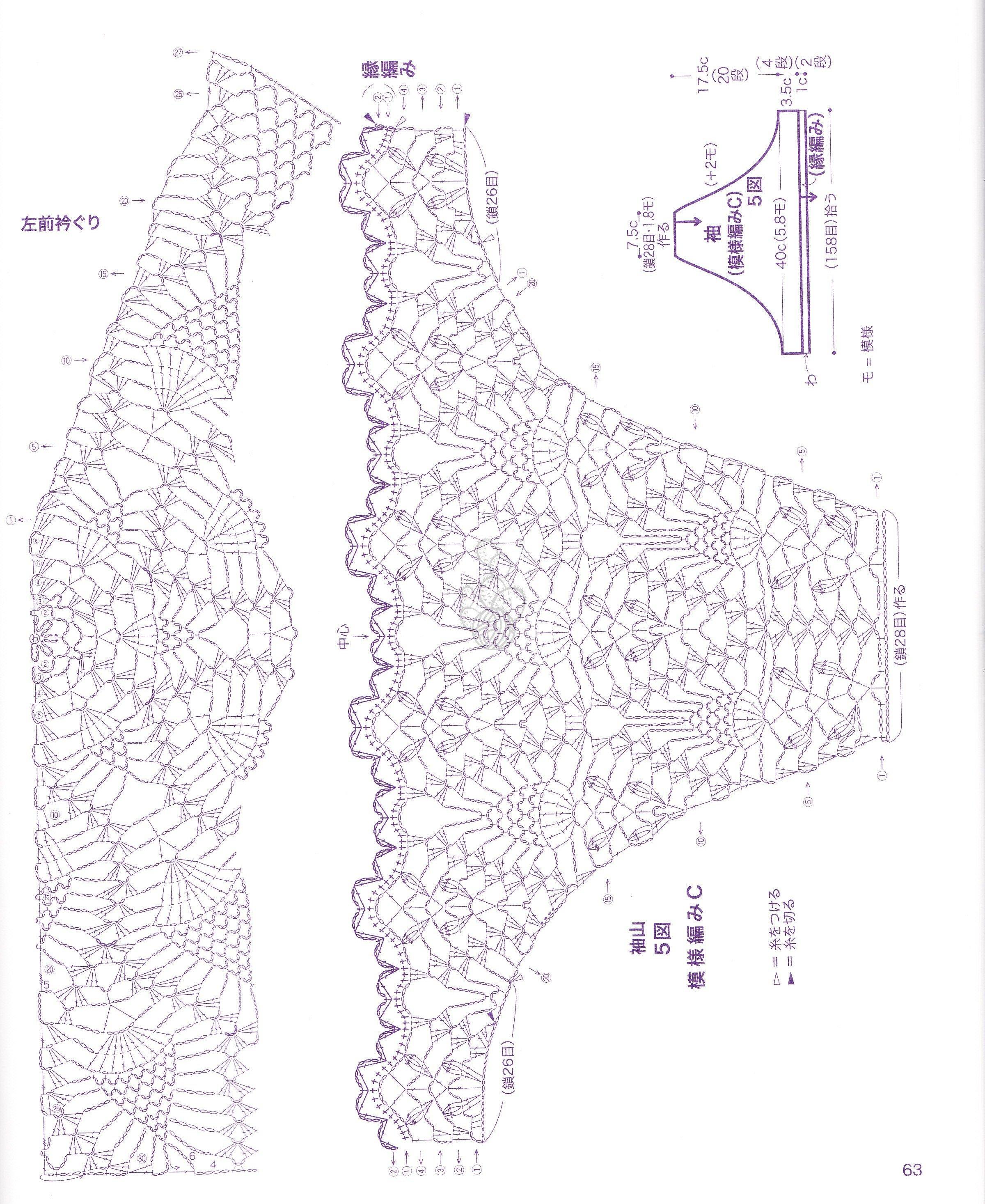 紫菠萝3.jpg