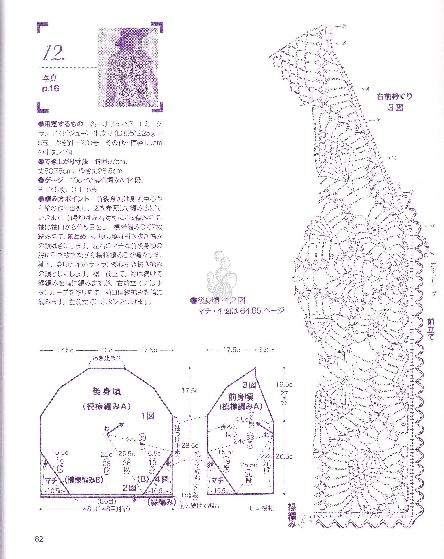 紫菠萝4.jpg