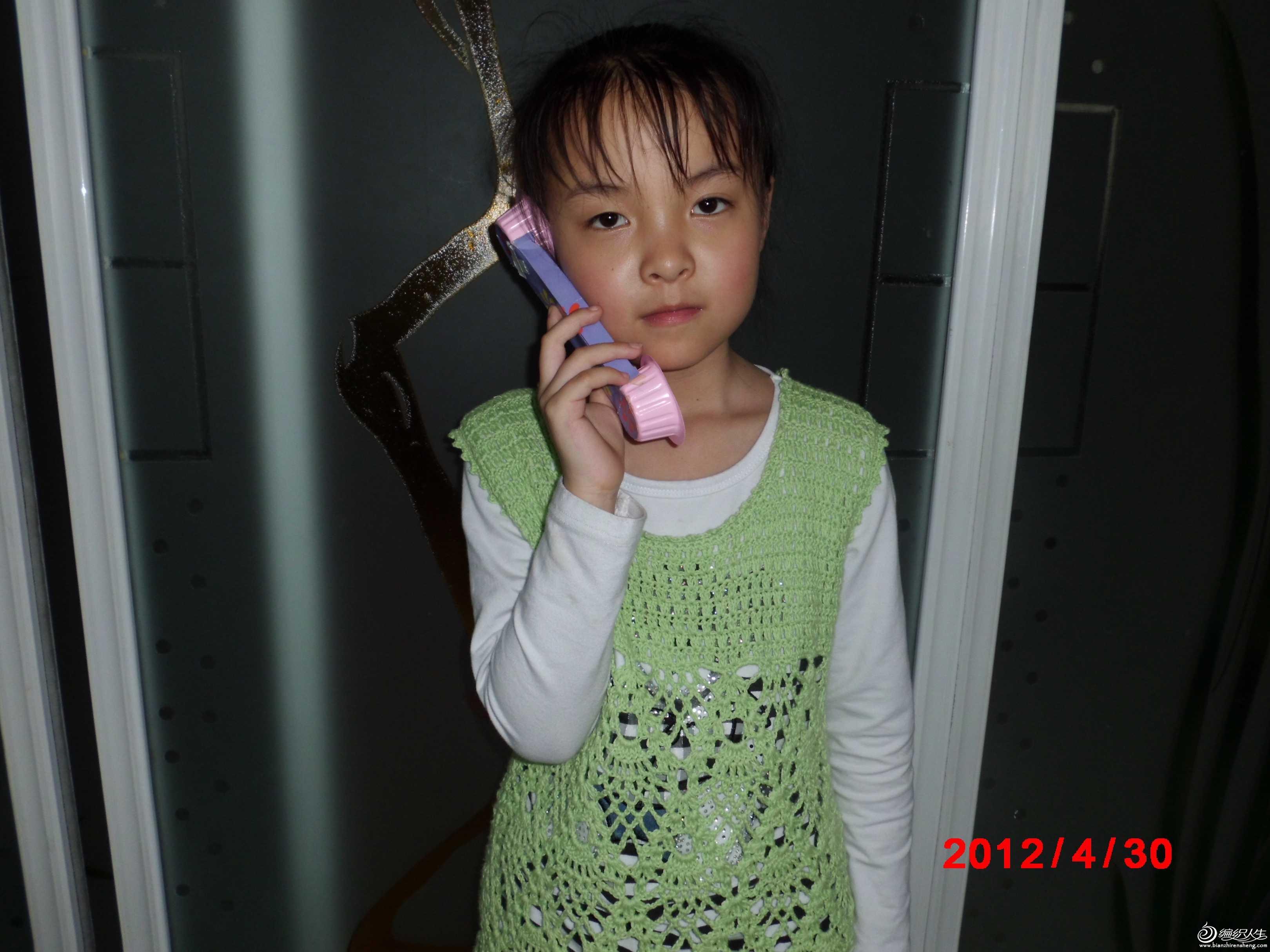 CIMG0246.JPG