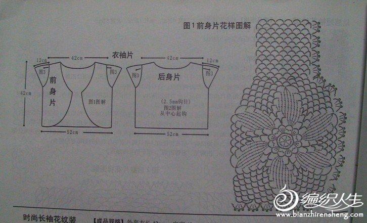 前片图解.JPG