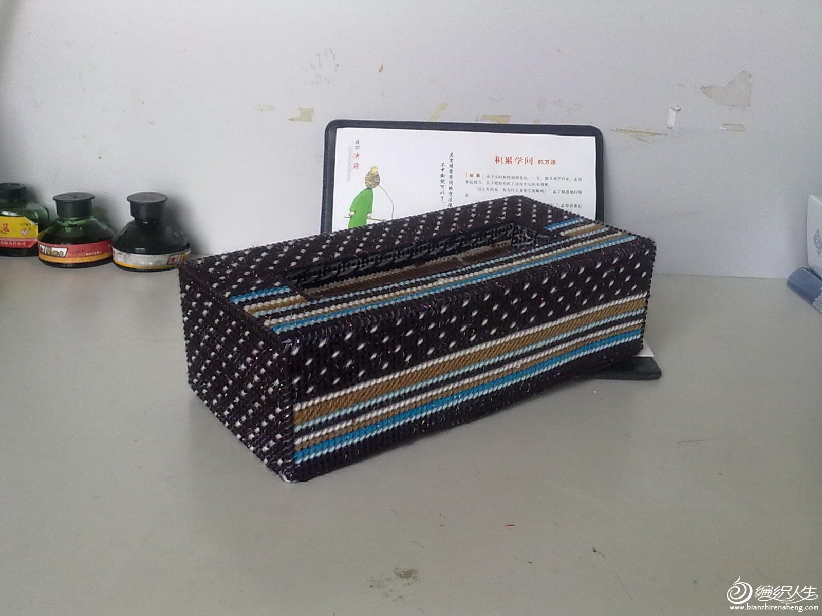 条纹纸巾盒