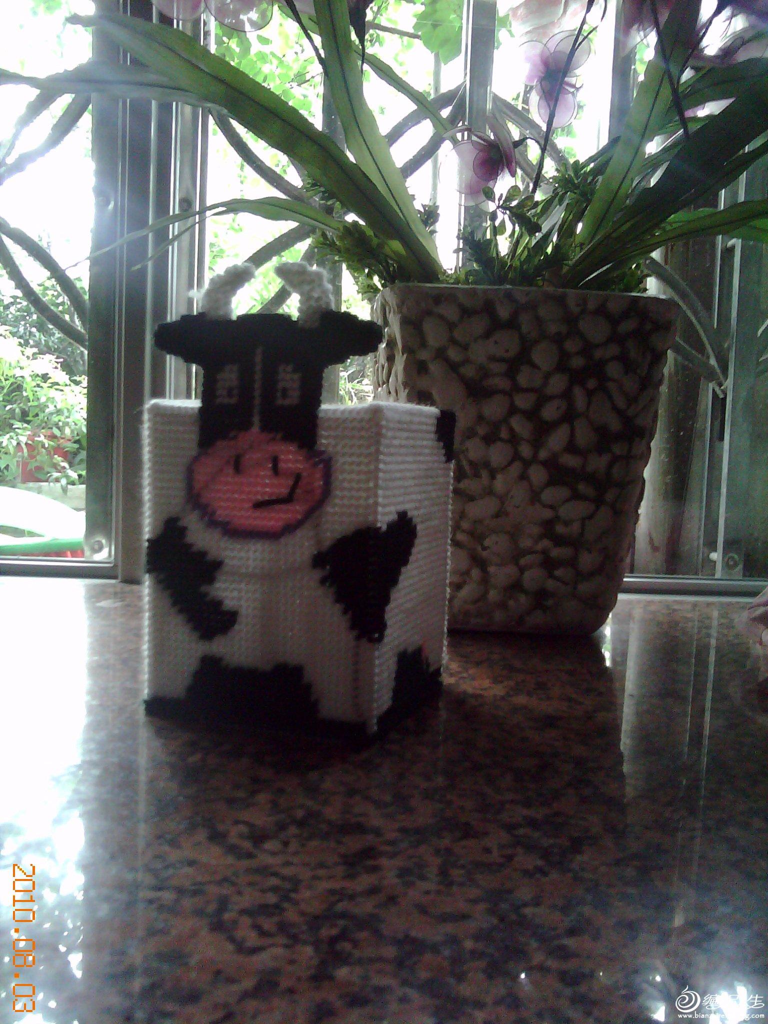 奶牛纸巾盒