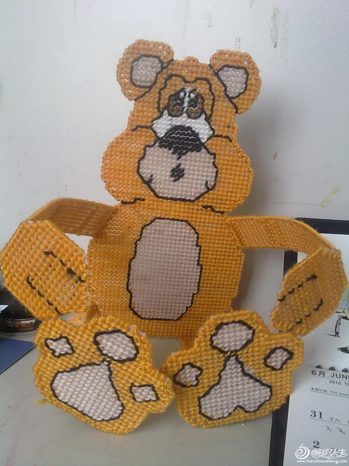 卡通熊纸巾盒架