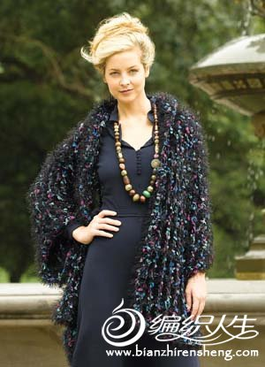 Fancy Fur Kimono.jpg