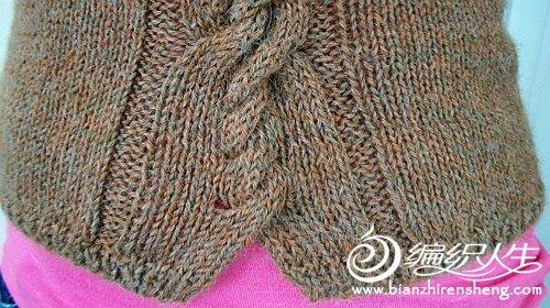 Twisted Sweater 2.jpg