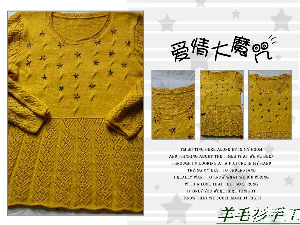 羊毛衫.jpg