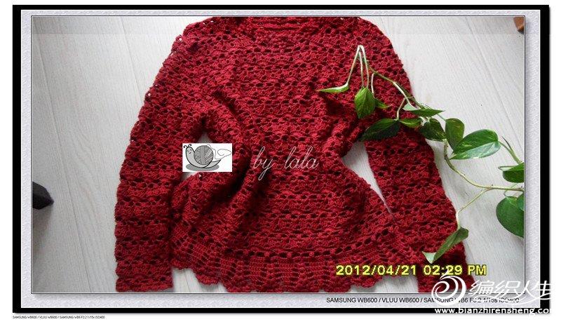 LALA-红衣.jpg
