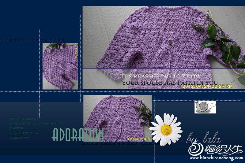 LALA-紫披.jpg