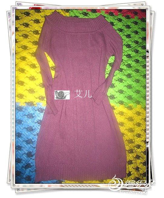 艾儿-裙衣.jpg