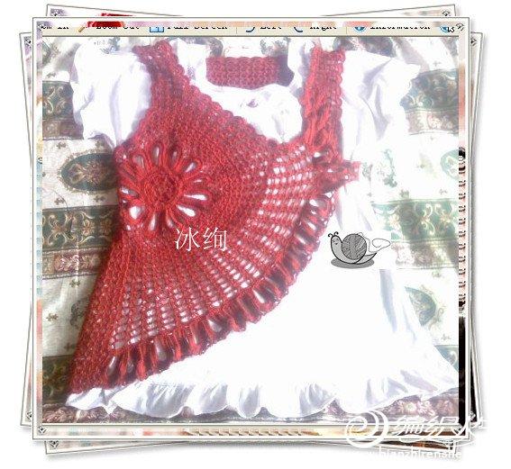 冰绚-红裙2.jpg