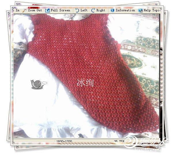 冰绚-红裙.jpg