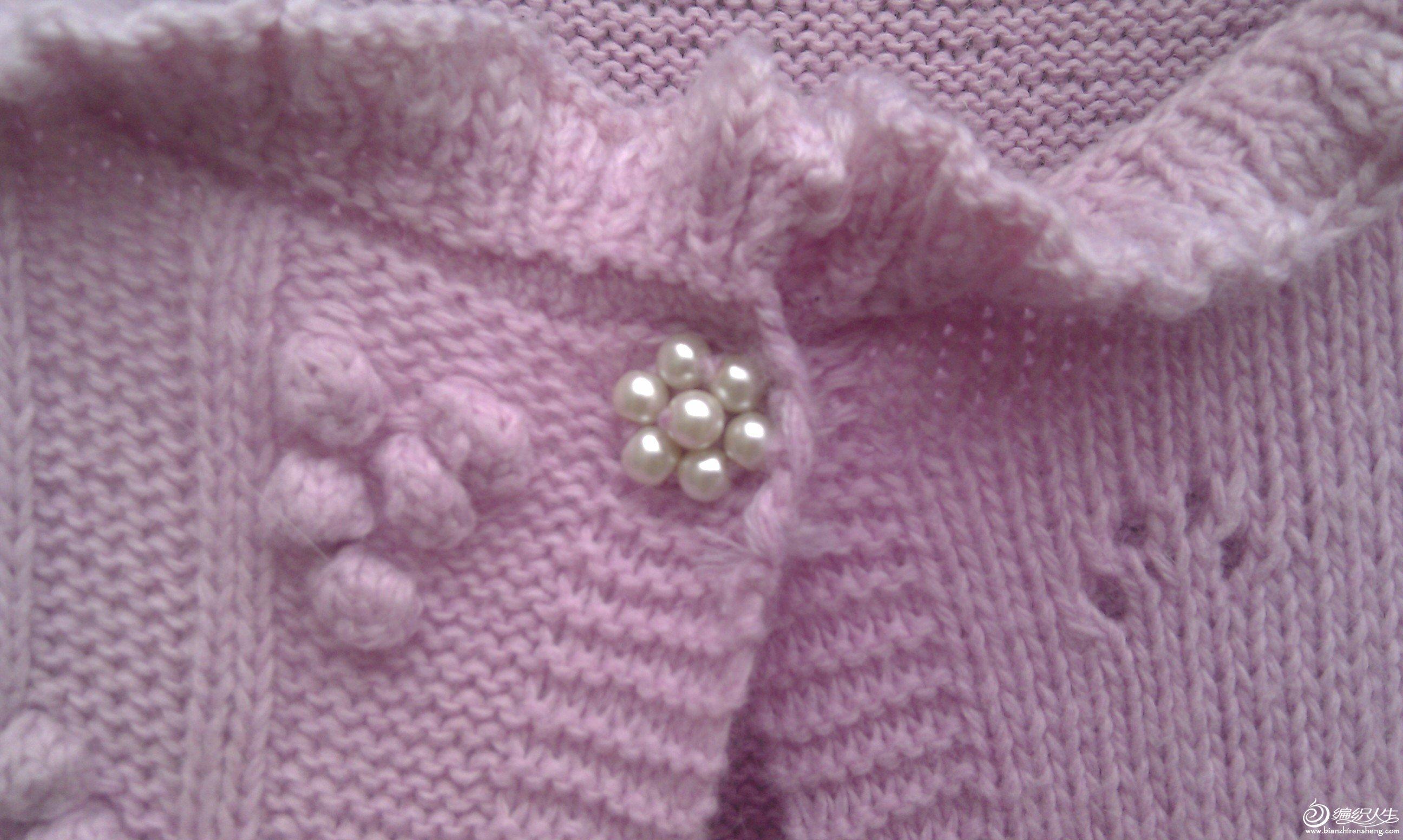 自制珍珠扣