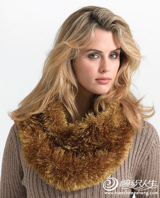 Cushy Fur Cowl.jpg