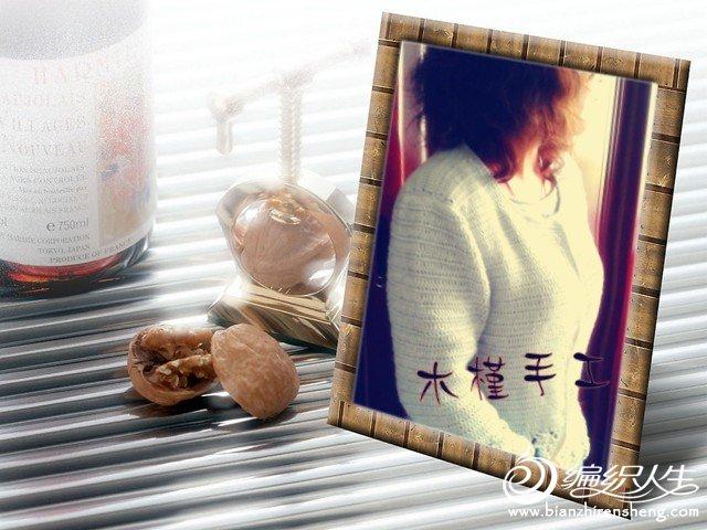 2012-04-29 10.54.54_副本_副本2_conew2.jpg