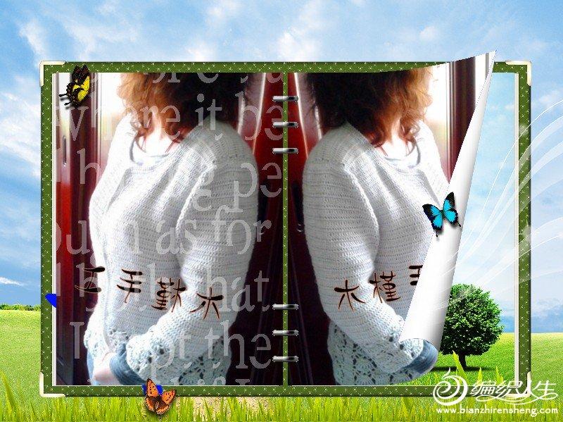 2012-04-29 10.54.54_副本_副本2_conew3.jpg