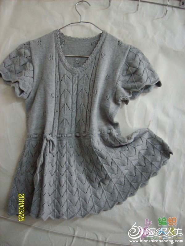 裙摆式短袖衫1.jpg