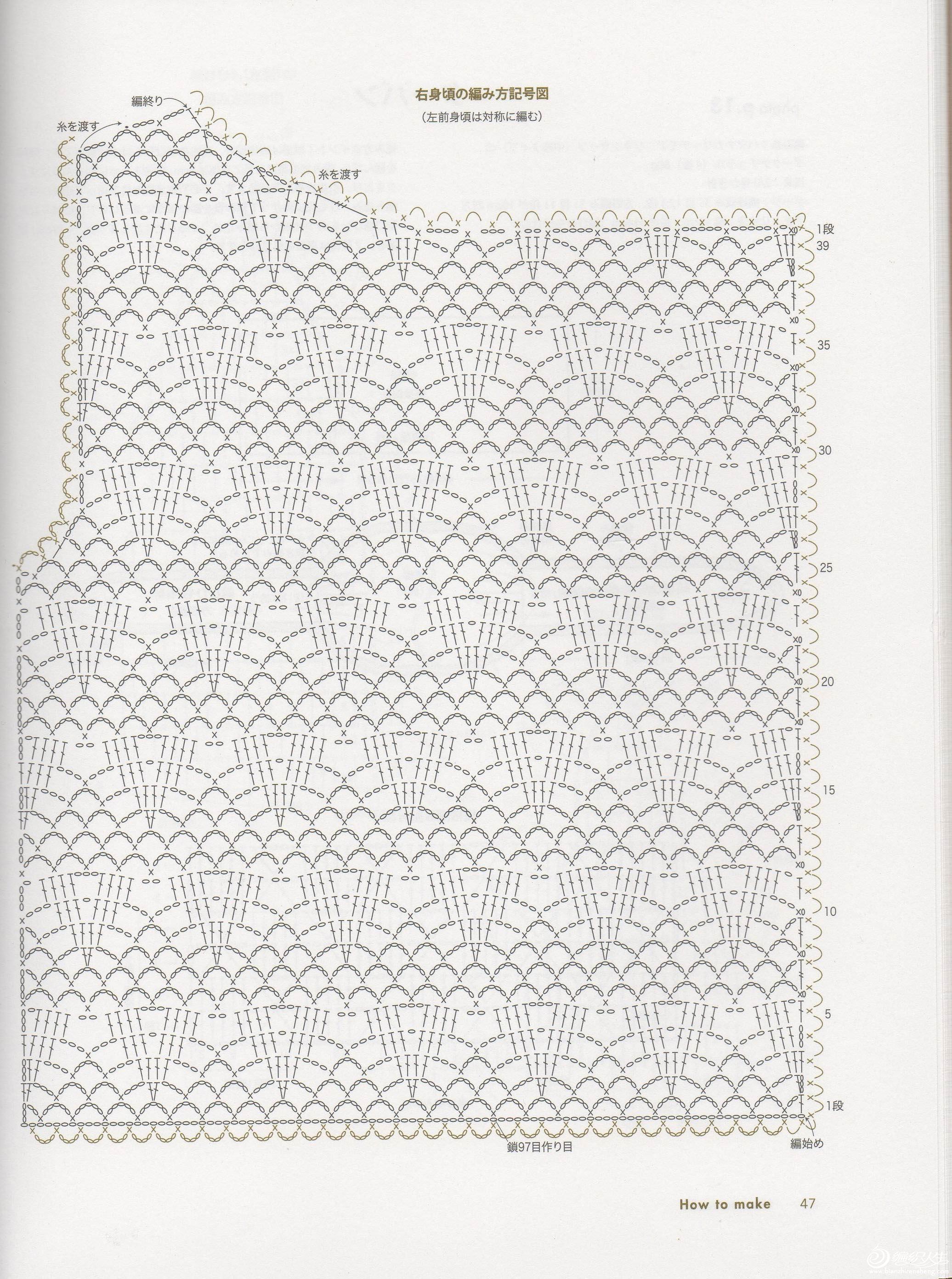 0037-5.jpg